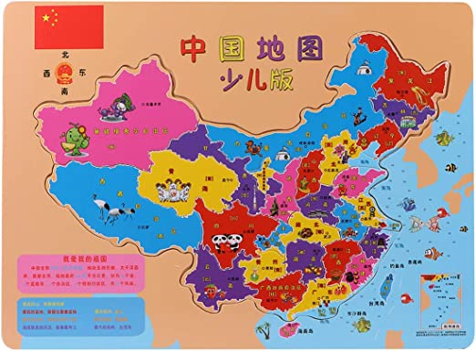 STOBOK Mapa de Madera Rompecabezas Juego de Mesa Mapa Chino Montessori Juguetes Juguetes Educativos para Niños Pequeños Niños Regalo de Niños: Amazon.es: Juguetes y juegos