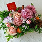 フラワー ギフト 誕生日 アレンジメント ピンク系 誕生日お祝いに 季節のお花を使った生花 フラワーケーキアレンジメント Happy birthday ピック付