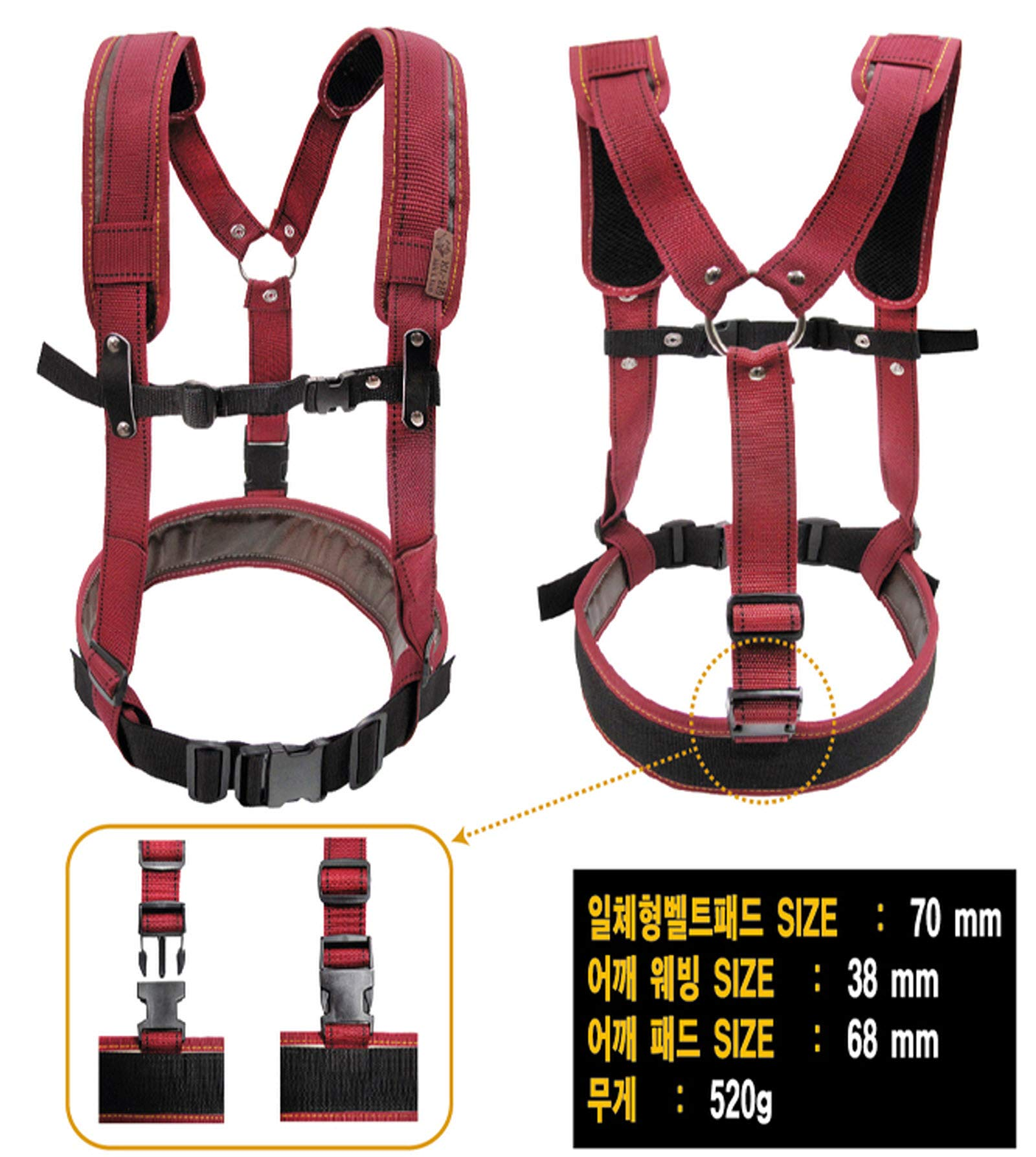 KAYA KL- 210 Carpenter Work Tool Belt Suspenders Support Adjustable Length by KAYA (Image #3)