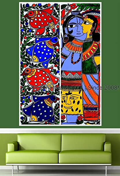ImperialWallArt777 Madhubani Wall Decal Photo Collage Vinyl Sticker Lord Shiv Parvati Birds Print