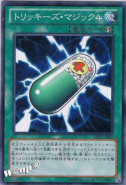 Yu Gi Oh Juego de Cartas 3 Trickies _ Magic 4 AT01-JP008 ...