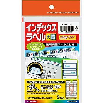 amazon コクヨ インクジェット ラベル インデックス はがきサイズ 12面