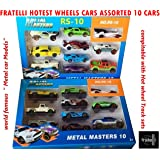 TOY-STATION - DIE CAST Metal Play Set - Perfect Toy Set for Kids (FRATELLI Hottest Wheels 10 CAR Set - Mix Designs)