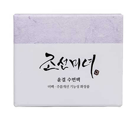 Beauty of Joseon Dynasty Revitalize Sleeping Mask Pack 80ml 2.0 oz