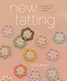 tatting lace motifs projects modern patterns kindle knitting crochet hankerchief edition pattern dover amazon edgings doilies tatted edging single