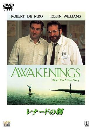 Amazon | レナードの朝 [DVD] | ...