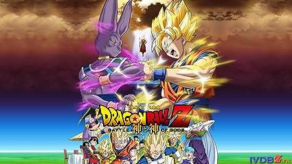 Mahalaxmi Art Movie Dragon Ball Z Battle Of Gods Goku Wallpaper Png