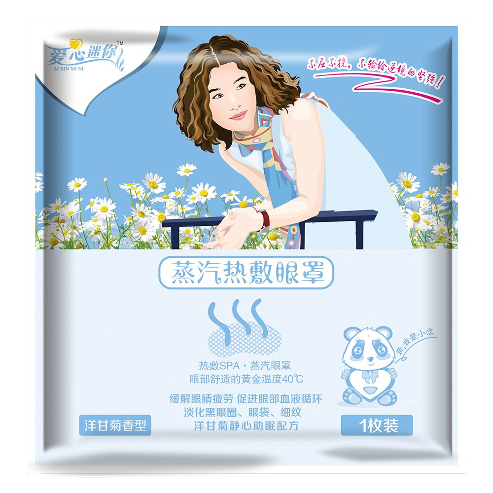 KONGDY Hot Steam Eye Mask 30 Min Spa For Your Eyes (5pcs, Chamomile)