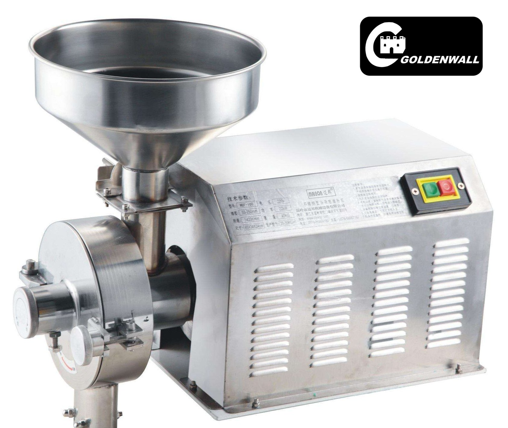 Household commerical stainless steel electric high power spices soybean grain nut multifunctional grinding machine 2800w