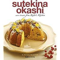 Sutekina Okashi: More Treats from Keiko's Kitchen