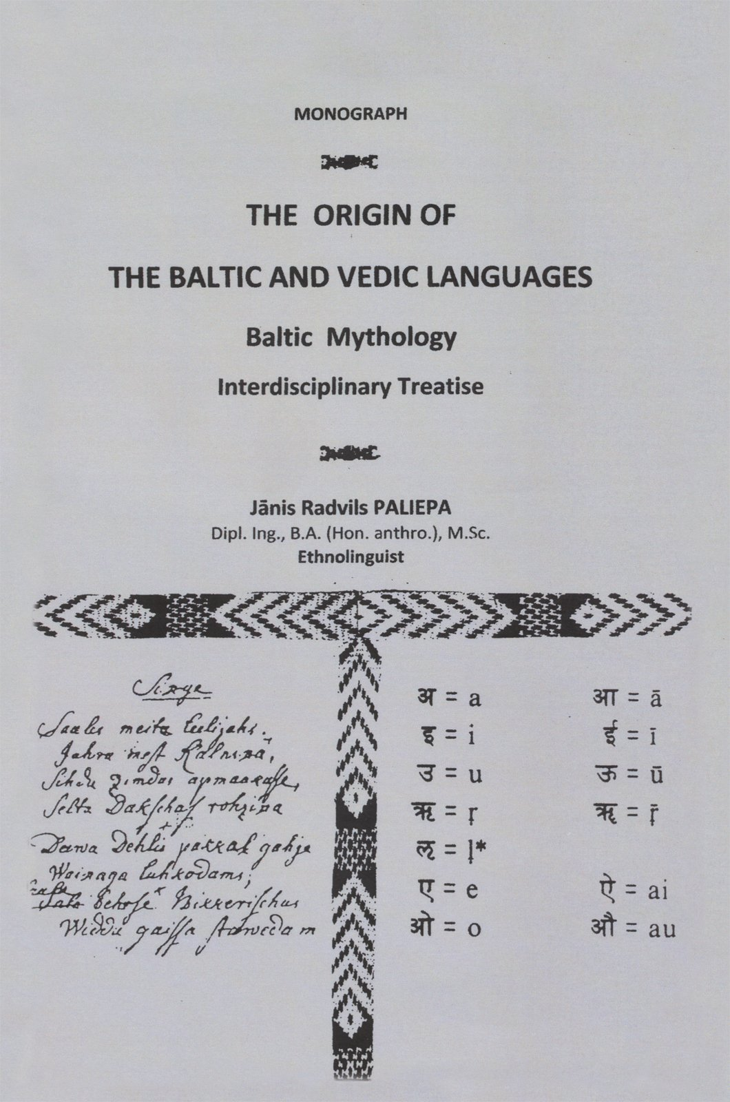 The Origin of the Baltic and Vedic Languages: Baltic Mythology (English Edition)