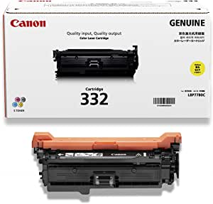 Canon Genuine Toner, Cartridge 332 Yellow (6260B012), 1 Pack, for Canon Color imageCLASS LBP7780Cdn Laser Printer