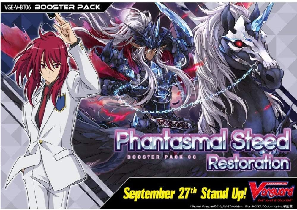 Cardfight Vanguard V BT06 Phantasmal Steed Restoration Booster Box