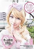 素人お姫様生中出し 012 Yui [DVD]