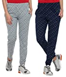 Vimal Cotton Blended Women's Trackpants(Pack Of 2)