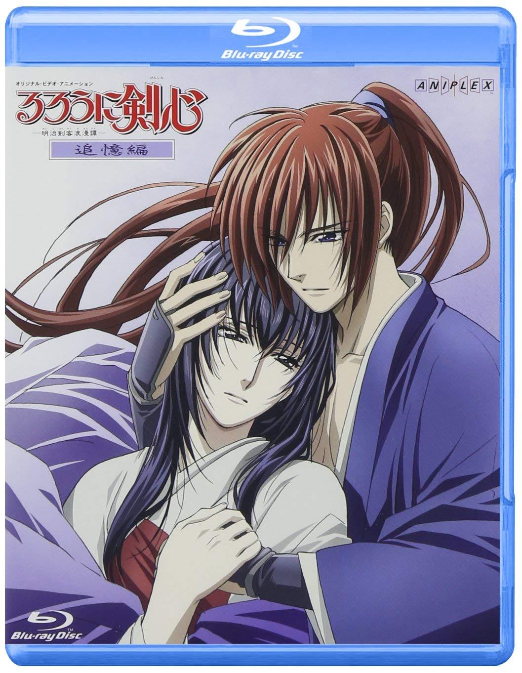 Amazon.com: Rurouni Kenshin Tsuioku Hen [Blu-ray]: Kazuhiro ...