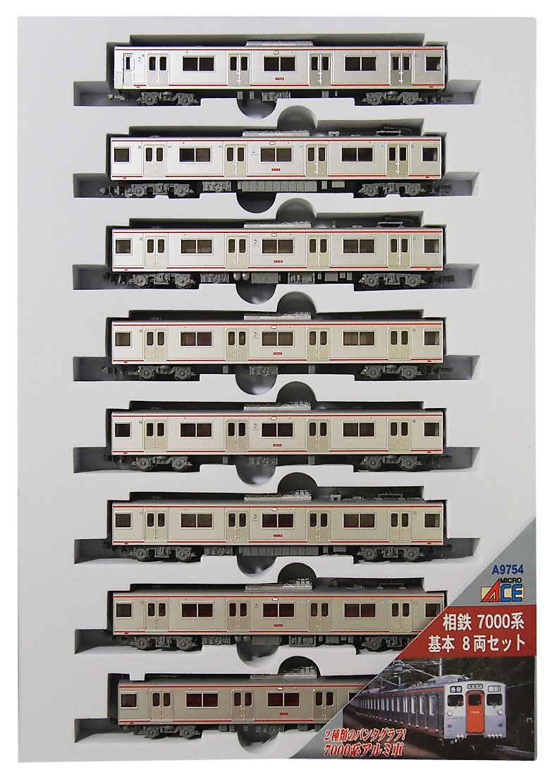 マイクロエース Nゲージ 相鉄7000系 基本8両セット A9754 鉄道模型 電車 B00J496ZGG