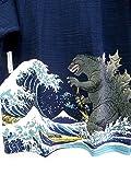 Godzilla T-shirt Ukiyoe Japanese Traditional