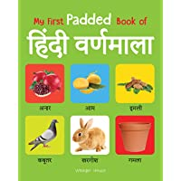 Pratham Hindi Varnmala: Early Learning Padded Board Books for Children (My First Padded Books)