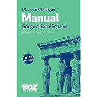 Diccionario Manual Griego. Griego clásico-Español (Diccionarios Latin / Griego)
