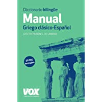 Diccionario Manual Griego. Griego clásico-Español (Vox - Lenguas Clásicas)