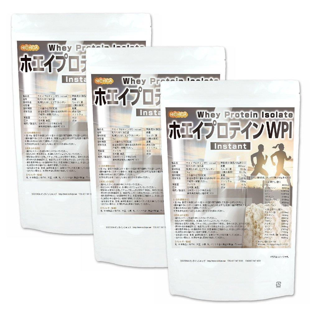 ホエイプロテインWPI-instant 1kg×3袋 [02] NICHIGA(ニチガ) Whey Protein Isolate B0776MGQ43   1kg×3袋【Amazonより発送】
