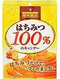 扇雀飴 はちみつ100%のキャンデー 51g×6袋