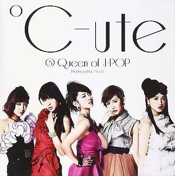 amazon 8 queen of j pop 初回生産限定盤a dvd付 ute j pop 音楽