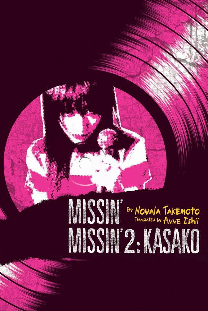 Missin' (Novel) (Box Set) by VIZ Media LLC