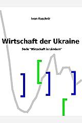 Wirtschaft der Ukraine (Wirtschaft in Ländern 226) (German Edition) Kindle Edition