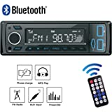 POMILE Autoradio Bluetooth MP3, Single Din Auto Audio Stereo FM Radio Groß Display 12V mit Fernbedienung FM USB/SD/Aux