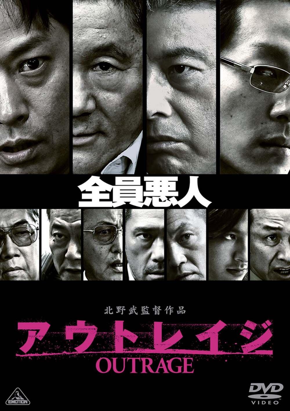 北野武監督の映画