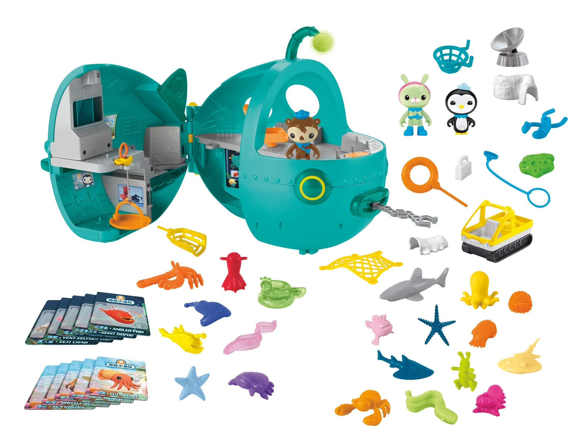 Fisher-Price Octonauts Gup-A Megapack [Amazon Exclusive]