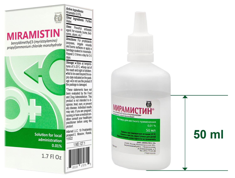 Miramistin medicine: instructions for use 69
