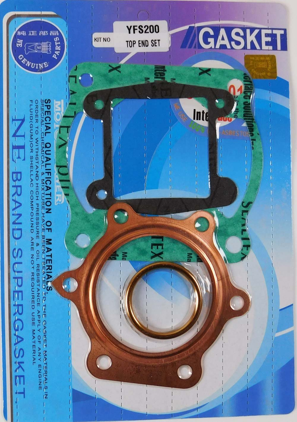 TopendGaskets brand Clutch Cover Gasket Replacement for Yamaha Blaster 200 1988-2006
