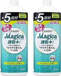 【まとめ買い 大容量】チャーミーマジカ 食器用洗剤 速乾+ ナチュラルハーブの香り 詰め替え 950ml×2個パック