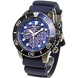 [プロスペックス]PROSPEX 腕時計 PROSPEX ソーラー Save the Ocean Special Edition限定 200m空気潜水用防水 ブルー文字盤 クロノグラフ ハードレックス シリコンバンド SBDL057 メンズ