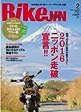 BikeJIN (培倶人) 2016年 02月号