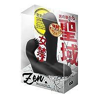 71qwIGx23BL. AA200  - 【メスイキ】ワイ将、エネマグラを導入