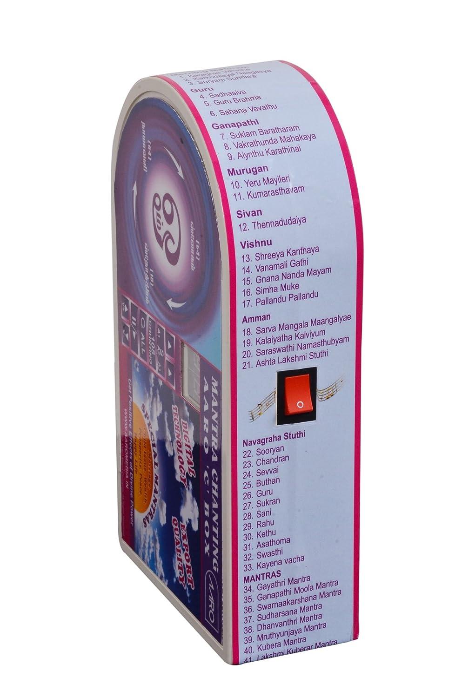 Buy 146-in-1 TAMIL MANTRA CHANTING BOX - MANTRAs NAMAVALIs