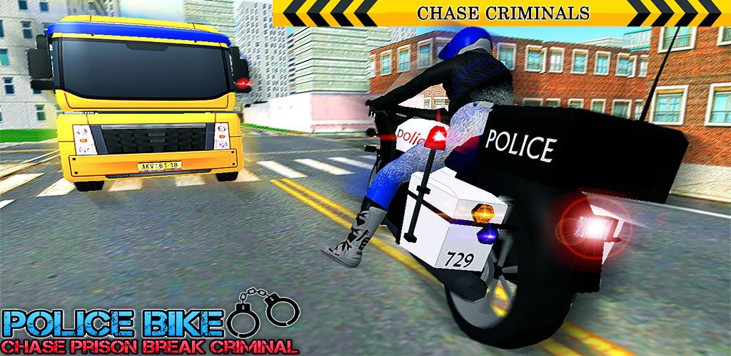 Buy police radar app