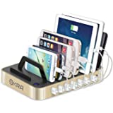 Okra 7-Port Hub USB Desktop Universal Charging Station Multi Device Dock for iPhone, iPad, Samsung Galaxy, LG, Tablet PC and all Smartphones and Tablets (Gold)