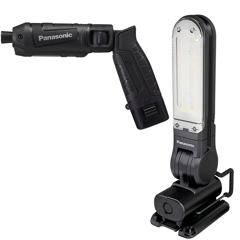 パナソニック(Panasonic) 充電スティックインパクトドライバーLEDマルチライトセット7.2V1.5Ah 黒限定品 EZ7521LA2STB