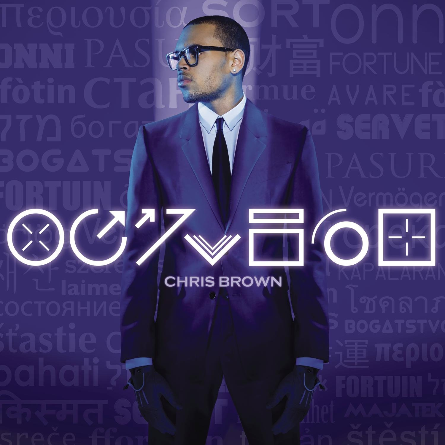 turn up the music mp3 free download chris brown