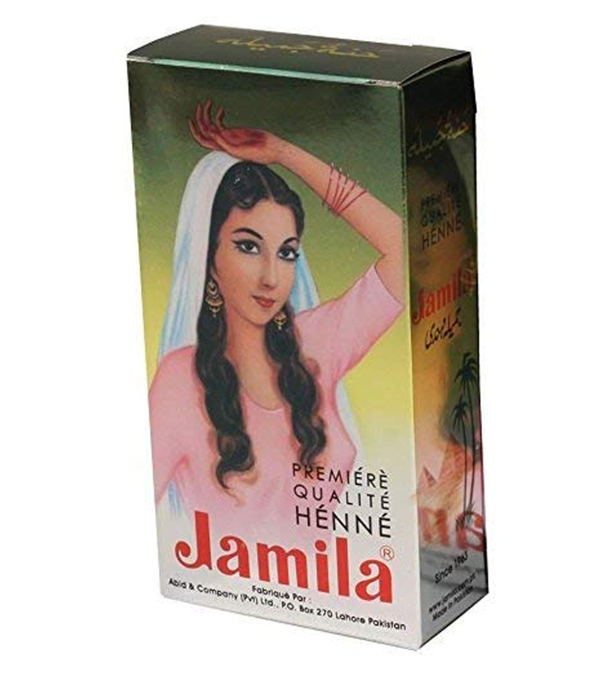 Henna Powder, 100 grams
