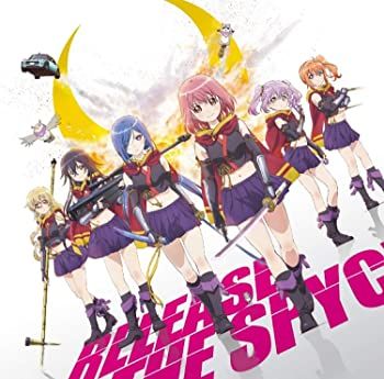 RELEASE THE SPYCE DVD
