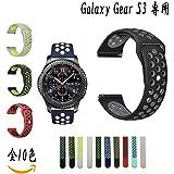 【万屋】Galaxy Gear S3 スポーツバンド 全10色 高級シリコンバンド Galaxy Gear S3 に向け 専用スポーツバンド 通気 汚れ防止 水洗い可 Galaxy Gear S3 人気スポーツバンド (Galaxy Gear S3, ブラック+グレー)