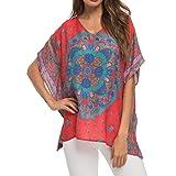 WEIYAN Women's Loose Casual Short Sleeve Floral Chiffon Tops T-Shirt Blouse