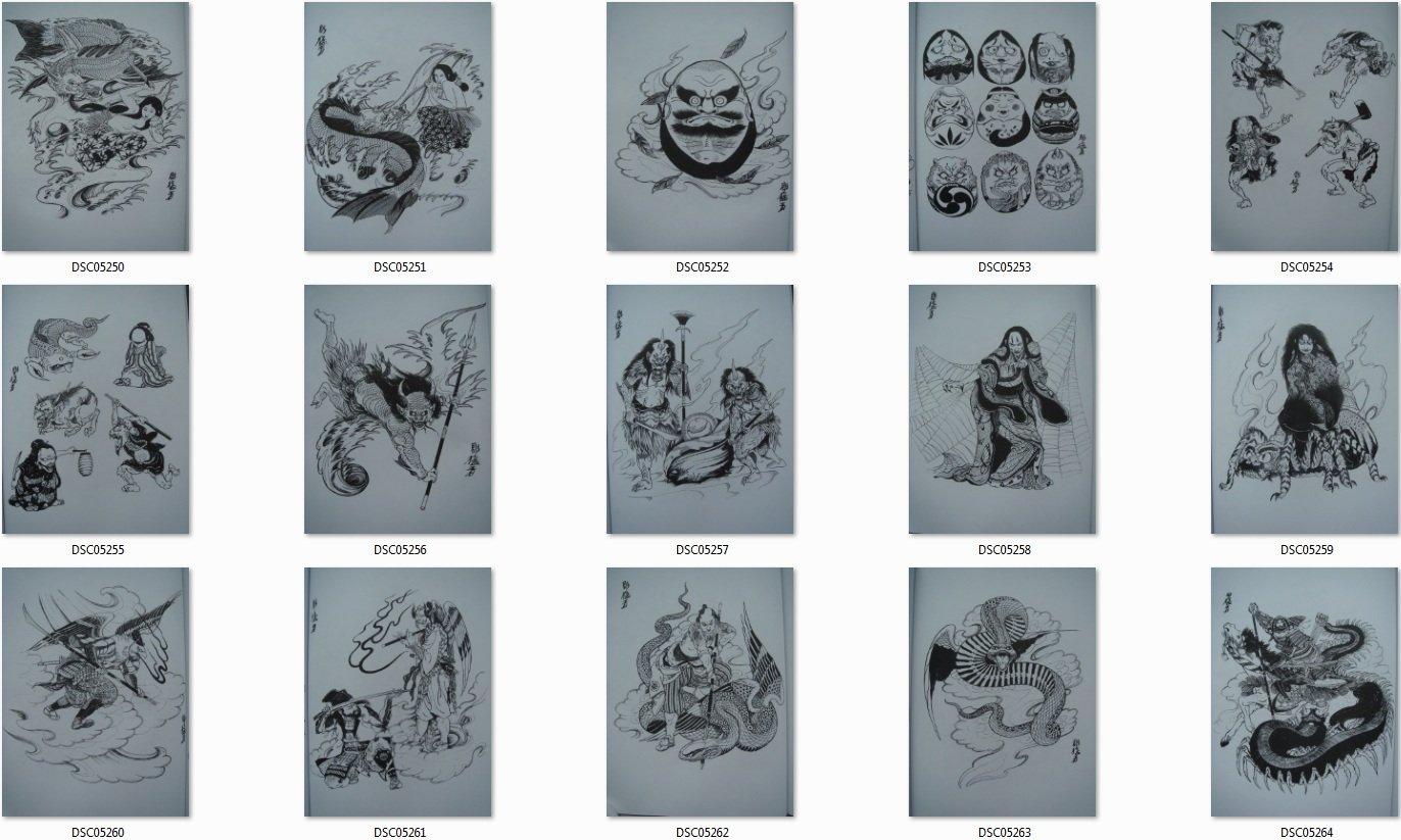 Japanische Tattoo Vorlagen Book Buch Designs Part II 100 Seiten A4 ...