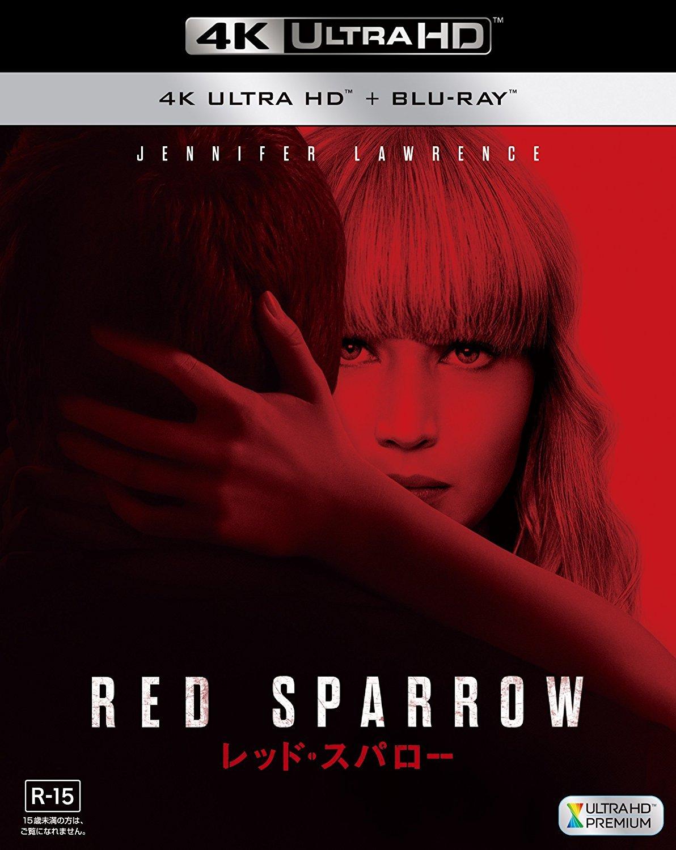 レッド・スパロー (2枚組) (オリジナル三方背ケース付)[4K ULTRA HD + Blu-ray] ジェニファー・ローレンス (出演), ジョエル・エドガートン (出演)